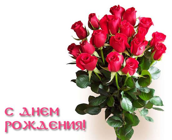 http://www.spap.ru/upload//otkritka-s_dnem_rojdeniya_37.jpg